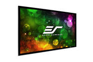 Elite Screens SB120WH2